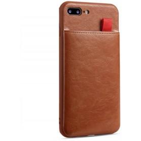 DrPhone- Luxury PU Lederen 3 Card Slots Telefoonhoesje – Lederen Telefoonhoesje- Case Slim Cover Voor iPhone 11 - Bruin